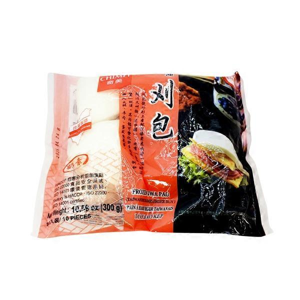 Chimei Frozen Gwa Pao Buns (10.59 oz ) from United Noodles ...