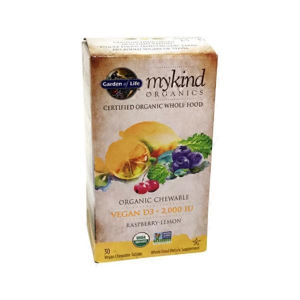 Garden of Life Raspberry/Lemon Chewable Vitamin D from
