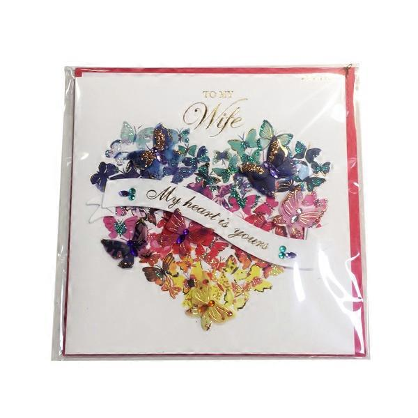 Papyrus valentine greeting cards from kroger instacart papyrus valentine greeting cards m4hsunfo