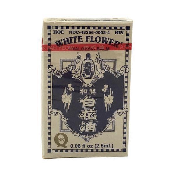 White flower analgesic balm 008 fl oz from kroger instacart white flower analgesic balm mightylinksfo