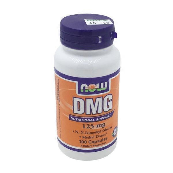 Now DMG 125 mg (100 ct) - Instacart