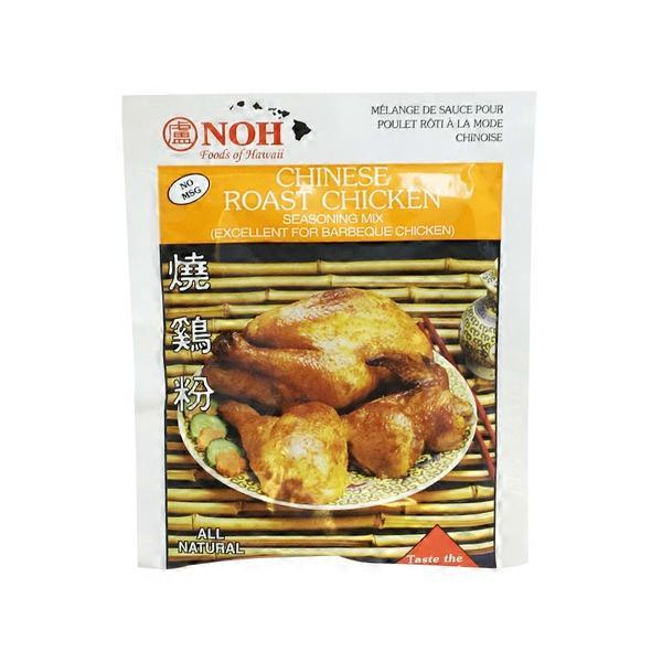 Noh Foods Chinese Roast Chicken Seasoning Mix 12 Oz From Vons