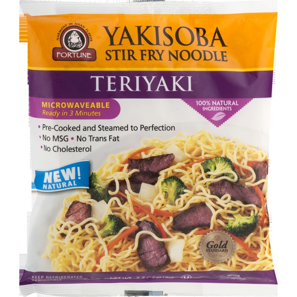 fortune stir fry noodle yakisoba teriyaki 77 oz from