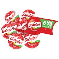 Mini Babybel Semisoft Cheeses Original