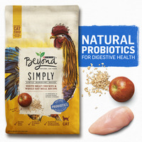 Beyond Natural Limited Ingredient Dry Cat Food, Simply White Meat Chicken & Whole Oat Meal Recipe