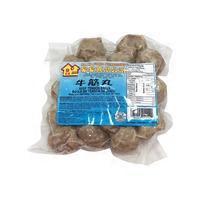 Wing Fung Hong Beef Tendon Balls
