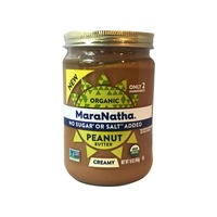 Maranatha Organic No Stir No Sugar No Salt Added Peanut Butter