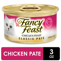 Purely Fancy Feast Grain Free Pate Wet Cat Food, Classic Pate Chicken Feast