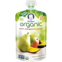 organic avocado at Shoppers - Instacart