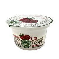 Green Mountain Gringo Artisanal Raspberry Yogurt