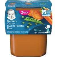 Gerber Carrot Sweet Potato Pea Baby Food