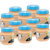 Gerber 1st Foods Natural Banana Baby Food