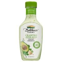 Bolthouse Farms Cilantro Avocado