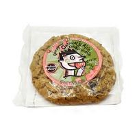 Alternative Baking Company, Inc. Raisin Walnut Cookie
