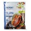 Fremont Fish Market Value Pack Tilapia Fillets image